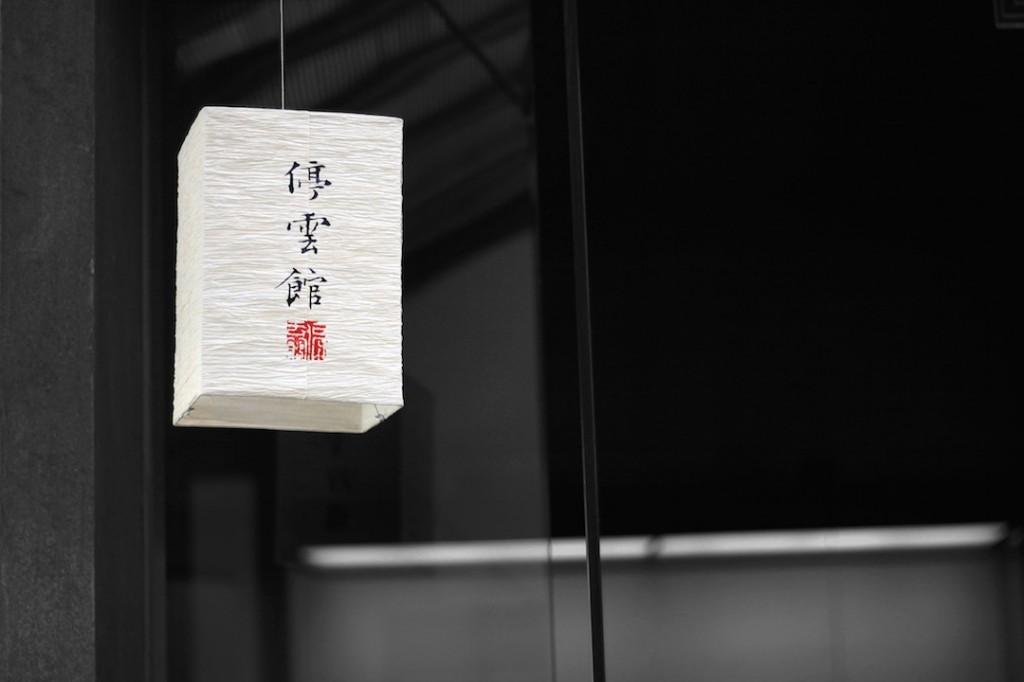 chiński , japoński